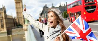 Подробное руководство по получению визы – как россиянину попасть в Великобританию в 2018 году?