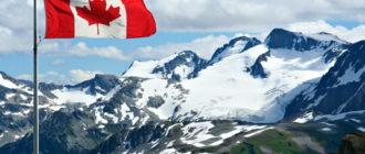 Оформление визу в Канаду для россиян – как увидеть Ниагарский водопад?