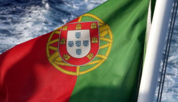Недвижимость в Португалии – шанс получит «золотой» ВНЖ!