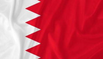 Как россиянину оформить визу в Бахрейн – что изменилось в правилах 2019 года?
