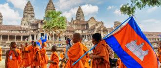 Виза в Камбоджу – гражданам 35 стран не нужна но россиянам необходима?