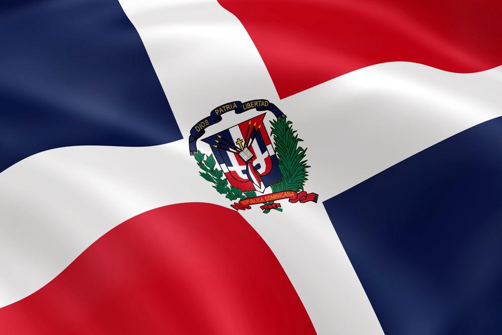 Оформляем самостоятельно визу в Доминикану для россиян – как попасть в тропический рай?