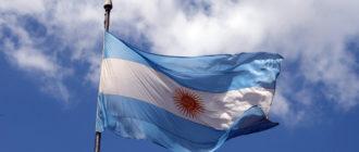Оформление визы в Аргентину для россиян – как попасть в Буэнос-Айрес?
