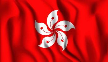 Виза в Гонконг для россиян – туристам на срок до 14 дней оформлять нет необходимости?