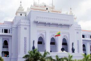 Флаг Мьянмы