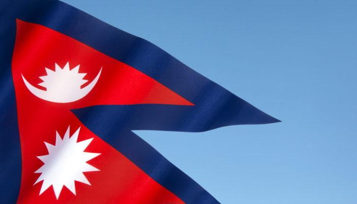 Оформление визы в Непал для россиян – или «Welcome to Nepal» по прилету?