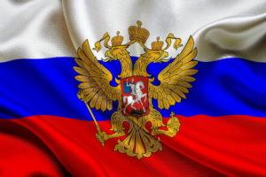 Изображение - Лишение гражданства рф flag-rf-300x200