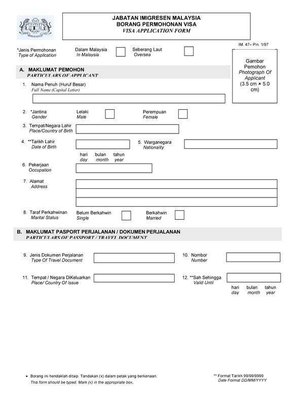 Анкета для получения визы в Малайзию