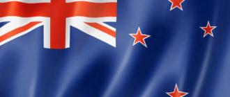Виза в Новую Зеландию для россиян – как попасть на «зеленый континент»?