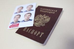 Паспорт и фото