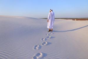 Туризм в Саудовской Аравии