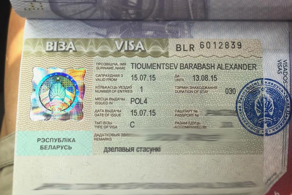 Правила пребывания в беларуси