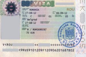 Виза в Румынию