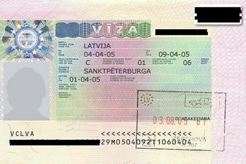 дома лайково на латышскую визу нужно две фото размером подаёшь большие надежды