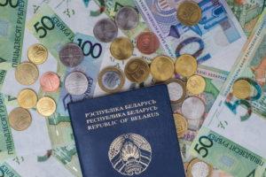 Белорусский паспорт и деньги