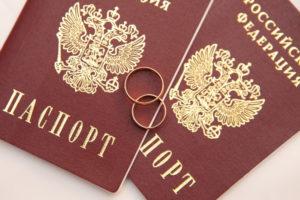 Два паспорта и кольца