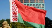 Тонкости переезда россиян на ПМЖ в Беларусь – удастся ли сохранить российский паспорт?