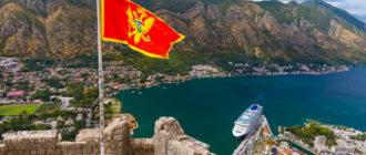 Как россиянину оформить вид на жительство в Черногории – сколько стоит «боравак»?