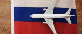 Что делать иностранцу в случае утери миграционной карты РФ – как сделать дубликат?