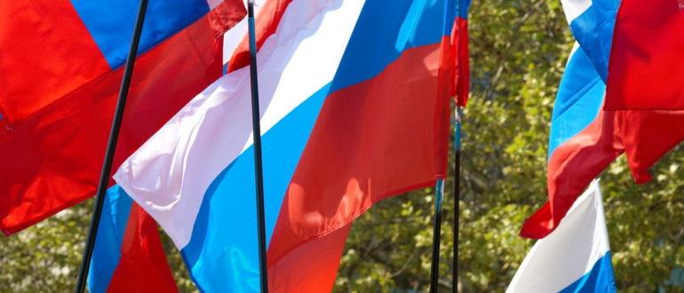 Как иностранному гражданину зарегистрироваться по месту пребывания в РФ – почему без регистрации могут депортировать?