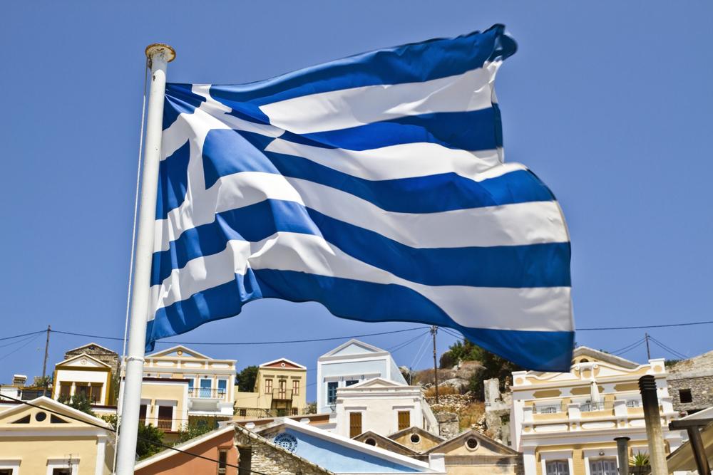 Способы получения гражданства в Греции для россиян – проще через покупку недвижимости?
