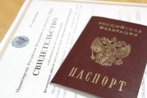 ИНН и паспорт