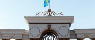 Оформление ВНЖ в Казахстане для граждан России – почему могут отказать?