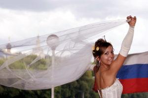 Невеста с флагом РФ