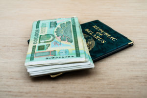 Паспорт Беларуси