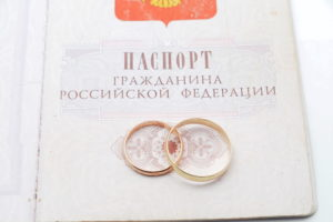Паспорт и два кольца