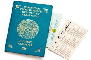 Паспорт Казахстана