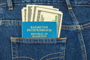 Паспорт Казахстана и деньги