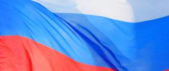 Как правильно оформить разрешение на работу в РФ для иностранцев
