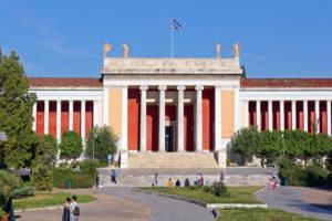 Университет Афин