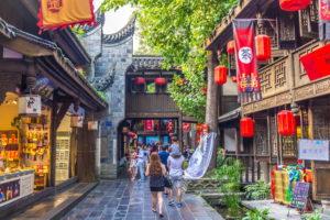 Изображение - Вид на жительство в китае zhizn-v-kitae-300x200