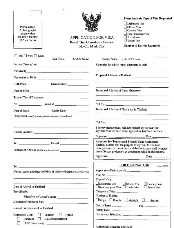 Анкета для получения визы в Таиланд
