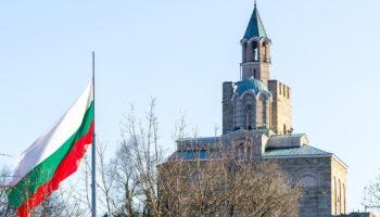Налоги в Болгарии – не высоки и просты в уплате?