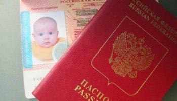 Как в России оформить загранпаспорт для ребенка – обязателен ли он для несовершеннолетних?