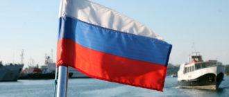 Как оформить вид на жительство в России для белорусов − сколько необходимо жить в стране?
