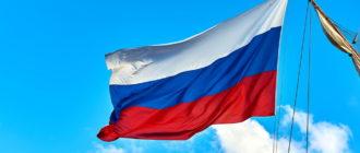 Нужен ли загранпаспорт и шенгенская виза для поездки в Калининград — все зависит от способа передвижения!