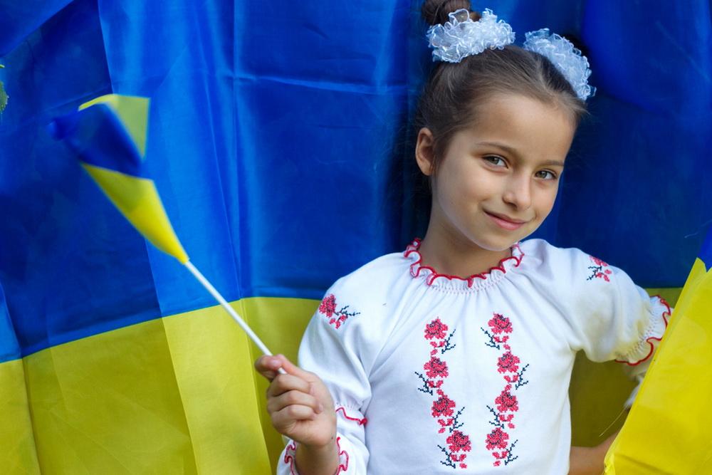 исправить некрасивое сделать фото на фоне флага украины всего