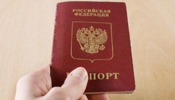 Как проверить на действительность паспорт гражданина РФ − сколько существует оснований для замены?