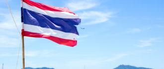Как белорусу оформить визу в Таиланд – какие документы необходимо предоставить в консульство в Минске?