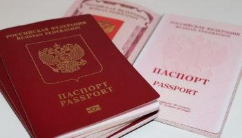 Как россиянину продлить загранпаспорт – аннулируется ли старый?