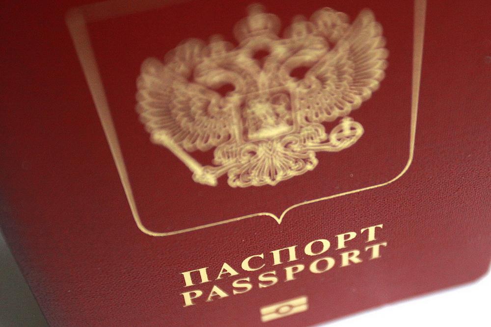 Как оплатить госпошлину за заграничный паспорт − сколько есть способов внесения?