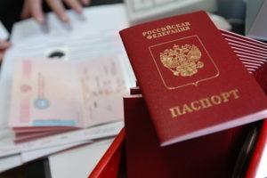 Необходима ли прописка для того чтобы получить загранпаспорт – или достаточно временной регистрации?