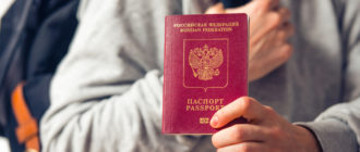 Как гражданину РФ оформить загранпаспорт нового образца – почему он лучше старого без биометрии?