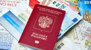 Нужна ли для оформления загранпаспорта трудовая книжка