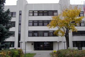 Посольство РФ в Австрии