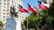 Гражданство Чили – безвизовый въезд в США!